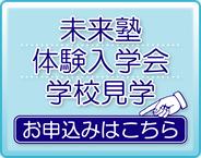 """""""イベント申し込みフォーム""""/"""