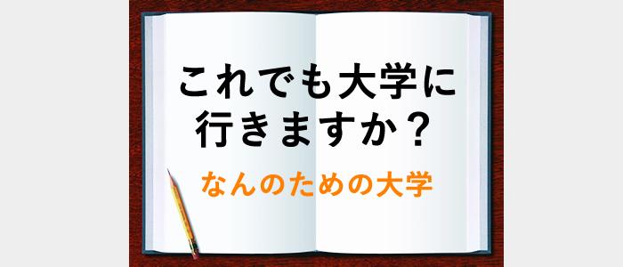 東京CPA会計学院ってこんな学校