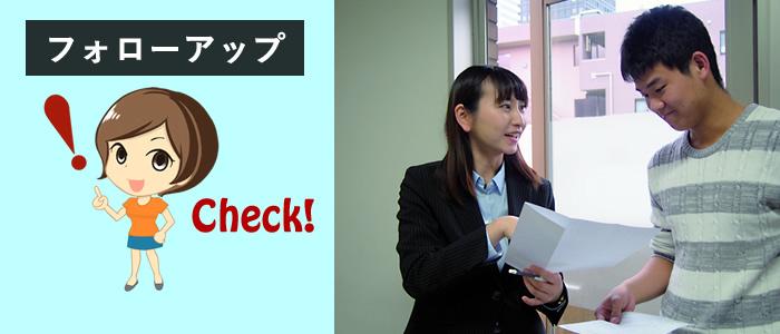 東京CPA会計学院 授業フォローアップ